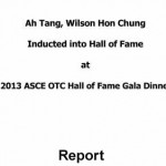 Wilson Tang inducted into the Hall of Fame